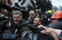 Порошенко повідомив про створення міжнародної комісії зі злочинів на Євромайдані