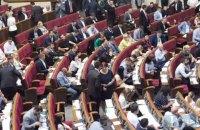 Рада проголосувала в першому читанні за обмеження кількості депутатських запитів