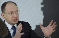 Яценюк официально попросил гнать Азарова в шею