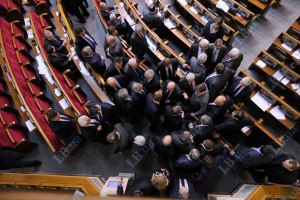 Регионалы требуют рассмотреть законопроект о неприкосновенности