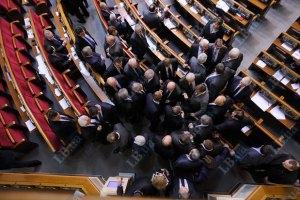 Депутаты покинули Раду