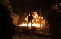 """В Греции вспыхнули протесты против """"Сиризы"""""""