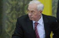 Азаров: из денег МВФ не потрачено ни копейки