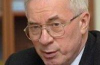 """Азаров: """"Тимошенко готова на одновременные парламентские и президентские выборы"""""""