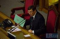 Проект держбюджету-2015 направлено на доопрацювання, - Блок Порошенка