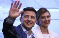 Зеленский пообещал не подвести Украину