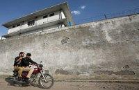 В Колумбии запретили публиковать фото мертвого бин Ладена