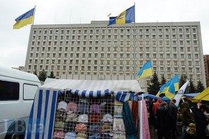Возле ЦИК митингуют 400 активистов Майдана