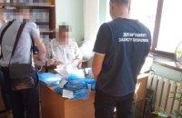 Чиновники Криворожского горсовета присвоили более миллиона гривен, выделенных на празднование дня города