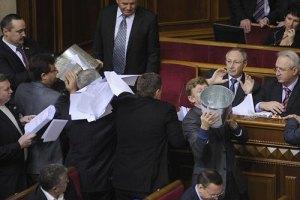 Экс-нардепы получают пенсию в 16 тысяч гривен