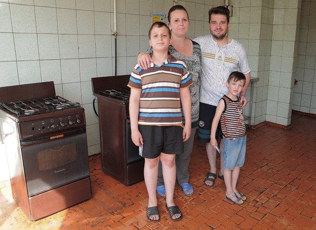 Алексанлр Дончук с семьей