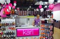 Российская сеть недорогой обуви Kari уходит из Украины вслед за Centro и Plato
