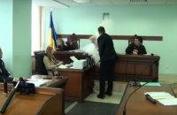 Судью Апелляционного суда Киева обсыпали мукой во время заседания