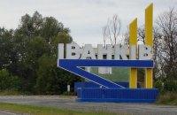 Одного из мучителей 10-летнего мальчика с инвалидностью в Иванкове на год отправили под ночной домашний арест