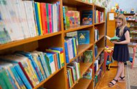 Модернізуємо й розвиваємо бібліотеки в Гадяцькому районі