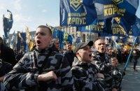"""""""Нацкорпус"""" наказав своїм активістам проводити акції проти """"слуг народу"""" через закон про землю"""