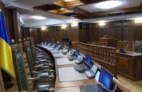 Конституционный суд в третий раз не смог провести заседание из-за отсутствия кворума