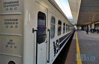 """""""Укрзалізниця"""" відновлює повноцінне курсування поїздів далекого сполучення в усіх областях, крім Житомирської"""