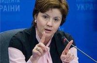 Ставнийчук рассказала, как будет меняться Конституция