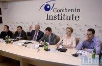 Україна на порозі парламентської кризи?