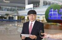 Сын экс-главы МИД Южной Кореи бежал в КНДР