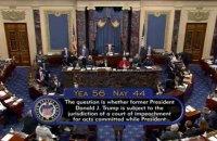 Сенат США визнав конституційним процес імпічменту Трампа