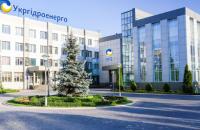 """Уряд визнав незадовільною роботу наглядової ради та виконоргану """"Укргідроенерго"""" (оновлено)"""