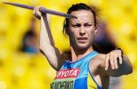 Мельниченко победила в общем зачете IAAF Combined Events Challenge