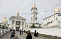 У четырех граждан Молдовы, которые посещали Почаевскую лавру, обнаружили коронавирус