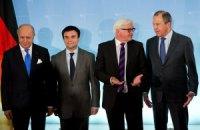 Главы МИД Украины, РФ, Германии и Франции встретились на вилле в Берлине