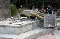 В Судаке разбили памятник Ленину