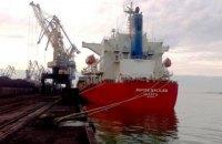 Первое судно с американским газовым углем для ДТЭК прибыло в Украину