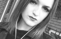 Полиция установила личность девушки, найденной в чемодане в Днепре