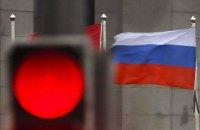 Євросоюз продовжив індивідуальні санкції проти Росії до вересня