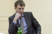Против Украины от инвесторов поданы иски на 170 млрд гривен