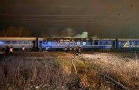 У Маріуполі горів вагон пасажирського поїзда