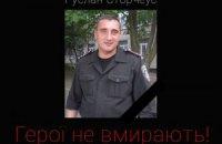 Командир батальона «Херсон» погибал под выборы, фестивали, праздники и салюты