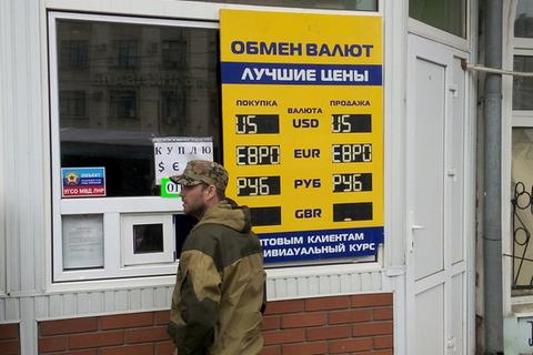 """""""ЛНР"""" оголосила про перехід на російські рублі"""