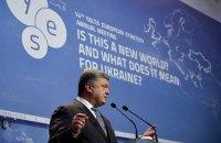 Порошенко: Майдан спас Европу от развала