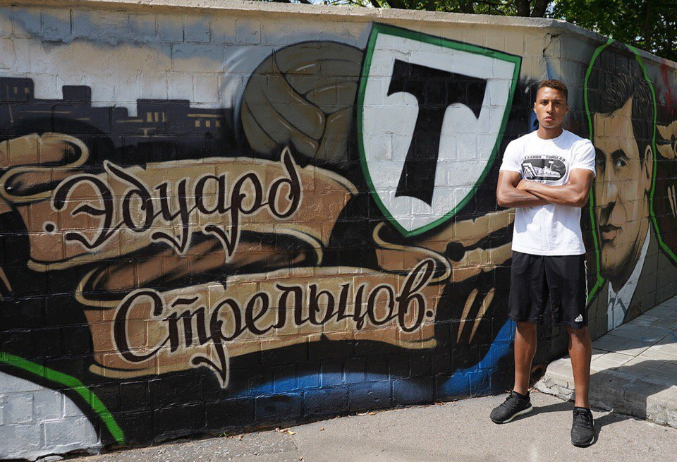 ФК «Торпедо» разъяснил отказ отчернокожего футболиста
