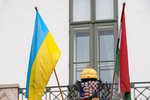 Венгрия решила выслать украинского консула в Будапеште