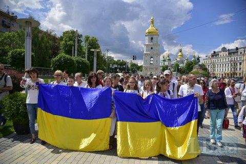 Украина заняла 133-е место в рейтинге самых счастливых стран мира