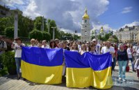 Україна зайняла 133-тє місце в рейтингу найщасливіших країн світу