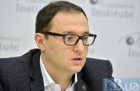 """Кабмін звільнив заступника міністра енергетики Рябчина за """"низьку результативність"""""""