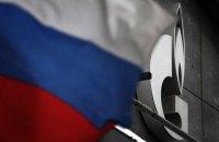 """""""Газпром"""" обіцяє перші поставки газу по """"Північному потоку-2"""" вже цього року"""
