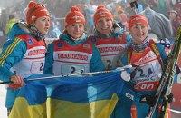 ЧМ по биатлону: Украина стала третьей в командном зачете