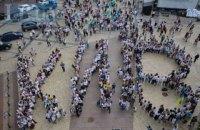 В Киеве прошел 17-й Мегамарш вышиванок