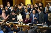 Рада закрыла заседание, не рассмотрев законы по Донбассу