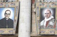 Папу Римського Павла VI канонізували