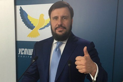 Суд признал незаконной ликвидацию украинского банка